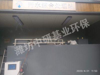 点击查看详细信息<br>标题:上海乐幻移动厕所租赁有限公司生活污水 阅读次数:1407